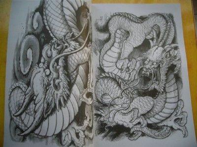 Koi Tattoo Flash Book